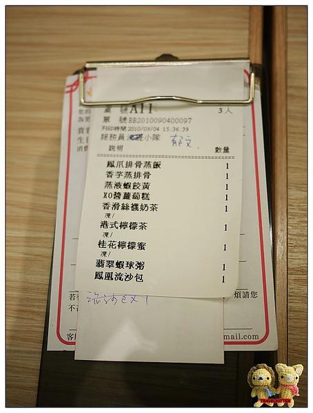 九龍塘茶餐廳戰果.jpg