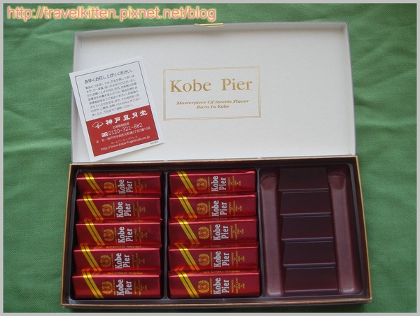 Kobe Pier-3.jpg