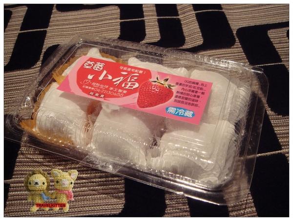 草苺小福1.jpg