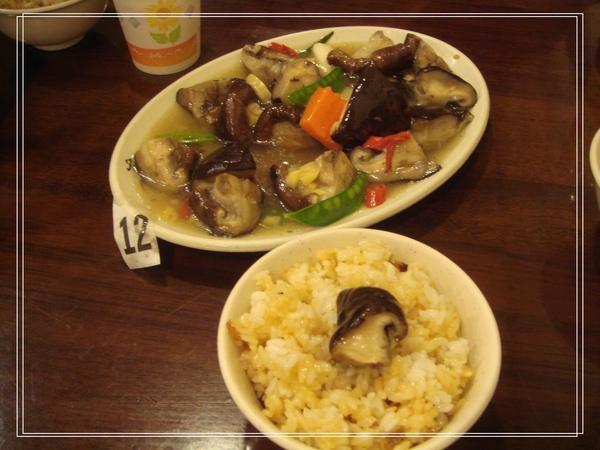 生炒香菇,豬油拌飯