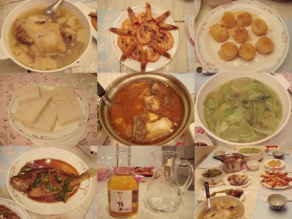 2009年夜飯大集合.jpg