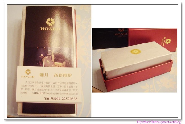 禾雅堂-開盒