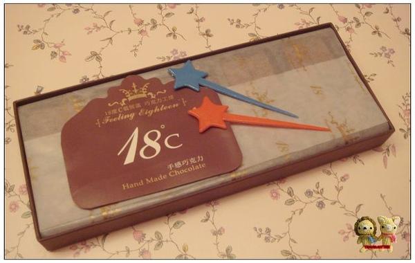 18度C巧克力工房-開盒.jpg