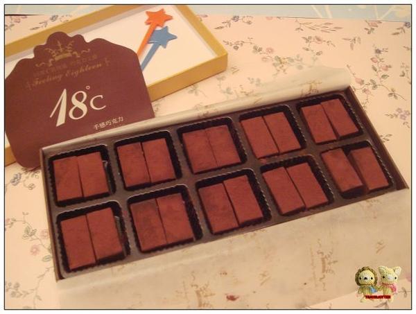 18度C巧克力工房-75%.jpg