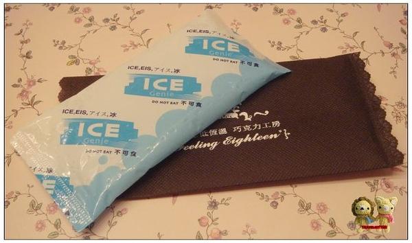 18度C巧克力工房-保冰袋.jpg