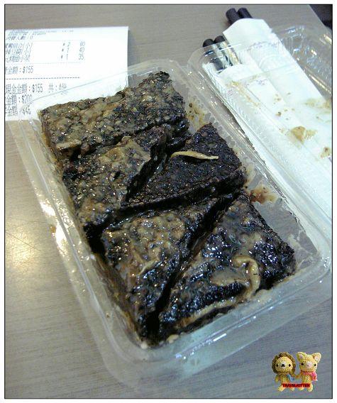 洪良記米血.jpg