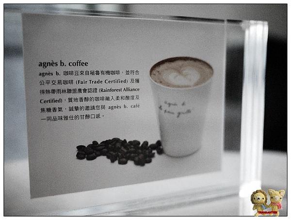 agnes b. coffee-2.jpg