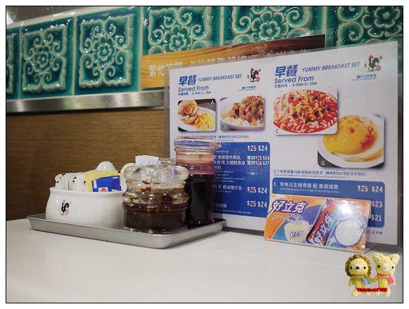 day 2早餐-澳門茶餐廳.jpg