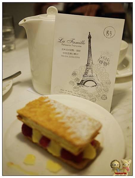 法米-法式伯爵茶1.jpg