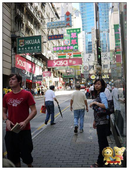 中環街景1.jpg