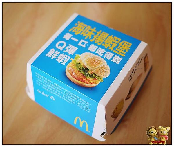麥當勞-海味揚蝦堡.jpg