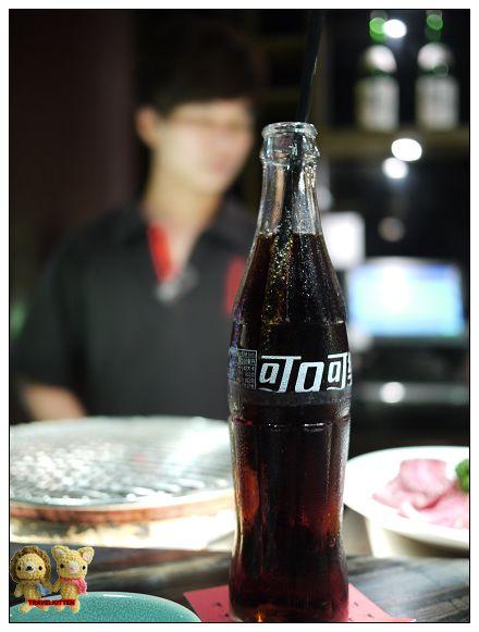 紅巢-凱特小姐的可樂.jpg