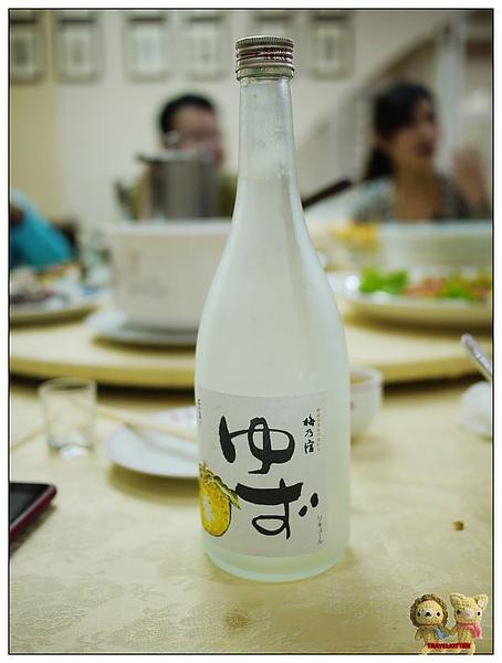 沁園春-柚子酒2.jpg