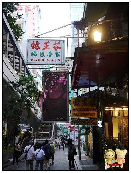中環街景6.jpg