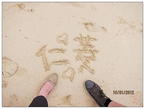 沙灘_02