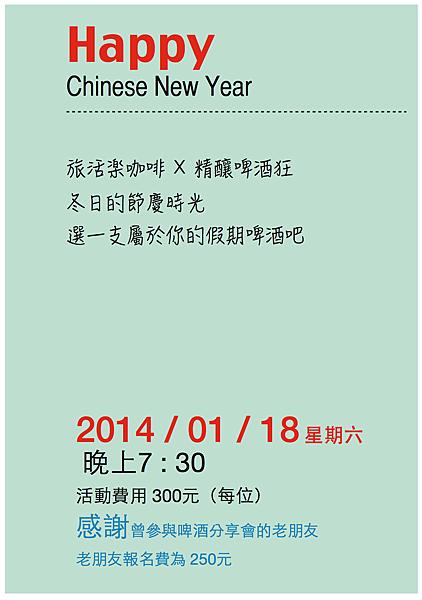 螢幕快照 2013-12-26 下午10.01.19