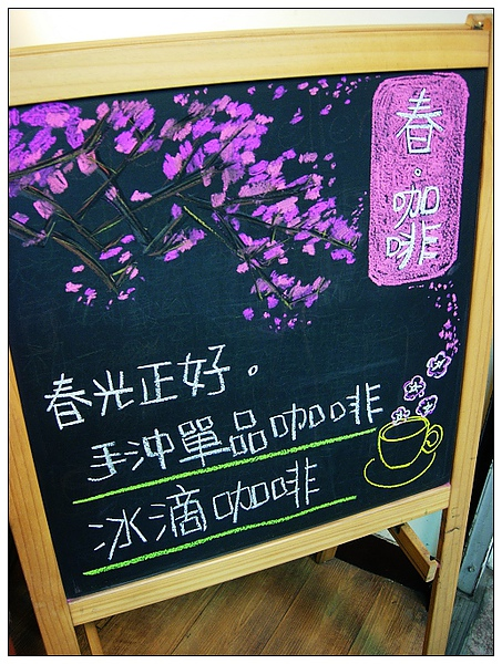 春花2.jpg
