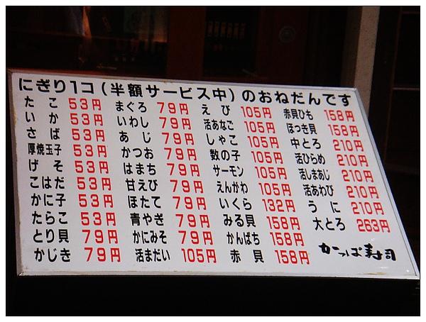 上野_03.jpg