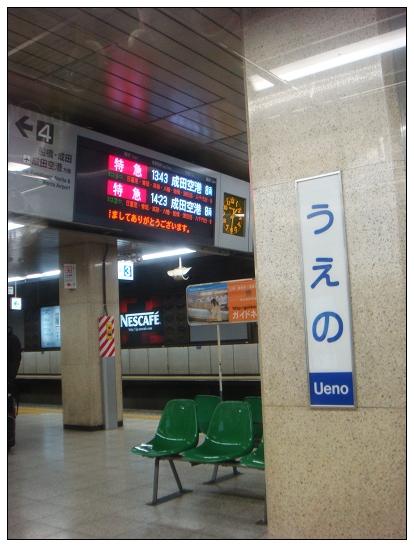 上野_04.jpg