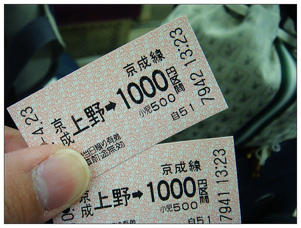 上野_06.jpg