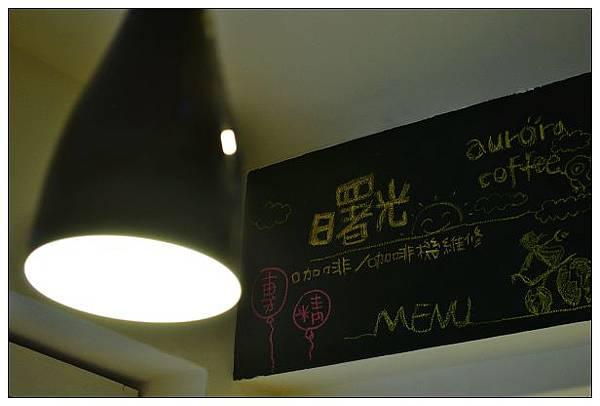 曙光_09.jpg