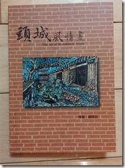 頭城風情畫