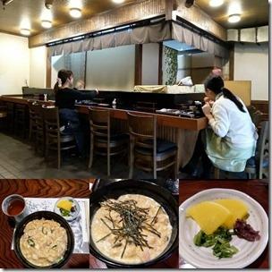 20190128-京都午餐