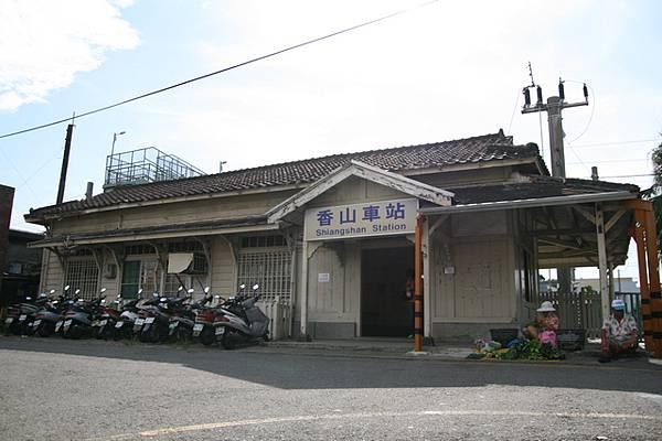 香山車站 (Shiangshan Station)