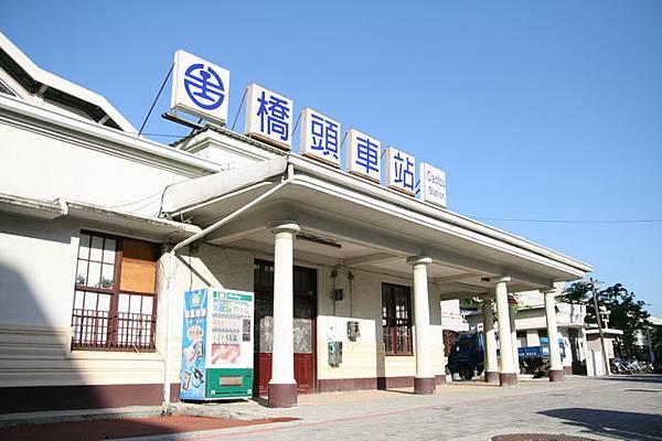 橋頭車站 (Ciaotou Station)