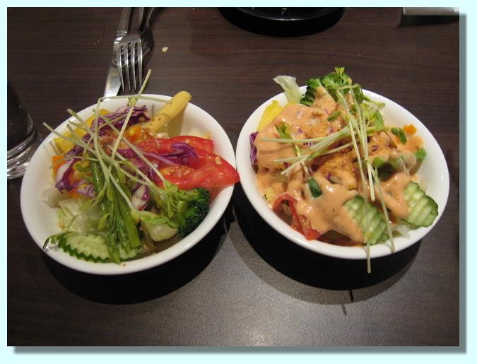 永力旺德國豬腳生菜沙拉