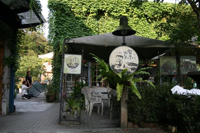 媒味道Cafe Shop