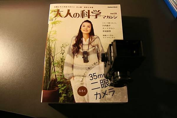 大人的科學 35mm 雙眼相機 (TLR)