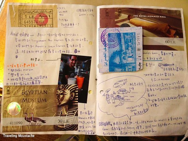 旅行紀錄小本本之: 關於開羅博物館