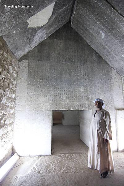 金字塔銘文