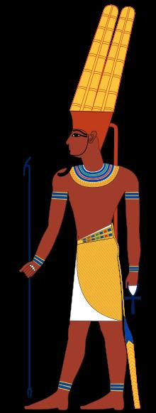 Amun.svg
