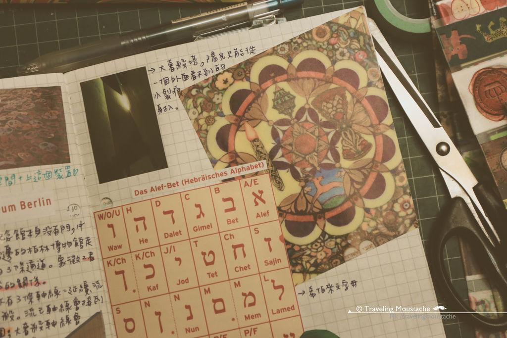 花紋 copy