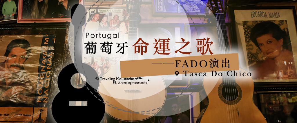 cover_lisbon_fado.jpg