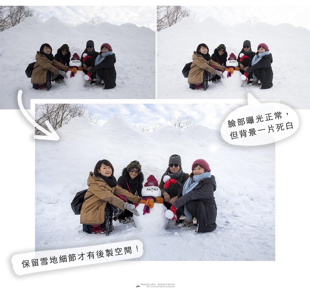 03-保留雪地細節.jpg