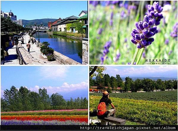 風景秀麗的北海道