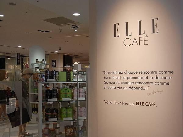 位於博多CITY內全世界唯一一間ELLE咖啡館。