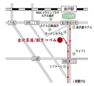 金澤茶屋地圖.jpg