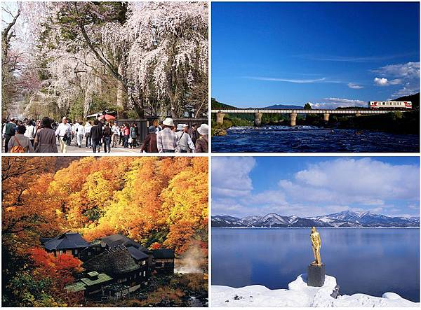 秋田美麗的四季