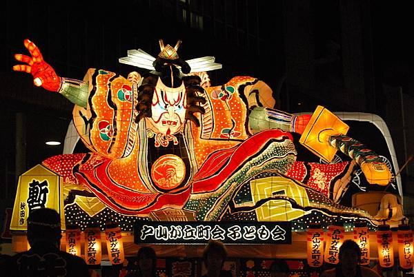 青森睡魔祭將東北夏季活力帶到最高潮!