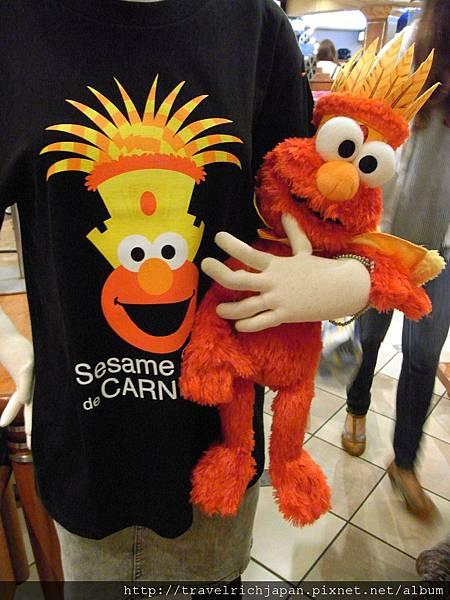 嘉年華Elmo