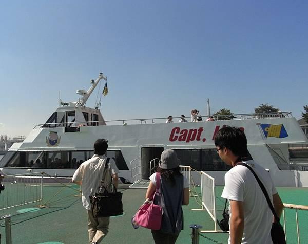 船長線遊船