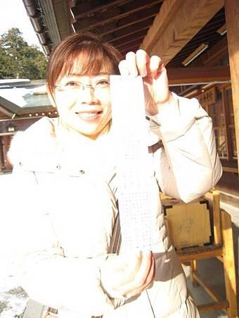 北海道神宮-4.jpg