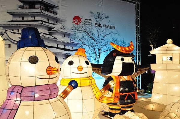 2012鹿港燈會-日本東北謝謝台灣