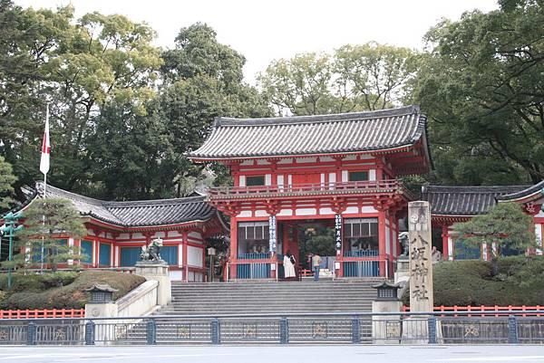 京都-八(土反)神社1