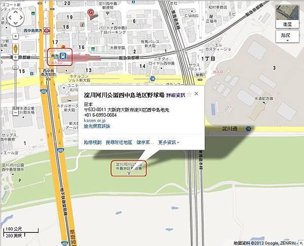 20130703(google map)
