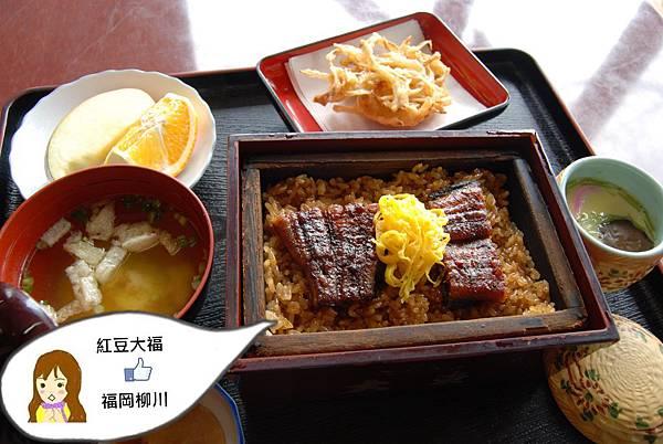 s1-大東的蒸鰻魚飯